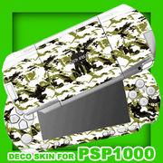 南アフリカ軍32BN◎PSP1000デコスキンシール (SONY PSP-1000専用)