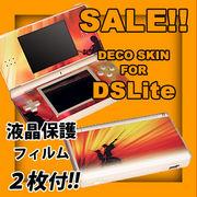 侍◎DSLiteデコスキンシール (任天堂DSライト用)