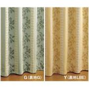 DFU1145 川島織物セルコン ドレープカーテン ノーチェ 1.5倍形態安定プリーツ 100×178 イエロー