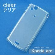 【アウトレット】激安販売!Xperia arc 専用クリアハードケース