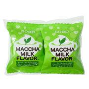 プチベリィ抹茶ミルクソープ 2P