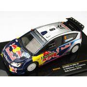 ixo/�C�N�\ �V�g���G�� C4 2010�N WRC �����[�E�X�E�F�[�f�� #8 �h���C�o�[:K.Raikkonen/K.Lindstrom