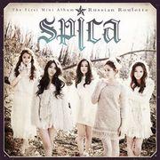 韓国音楽 Spica(スピカ)- Russian Roulette [Mini Album]