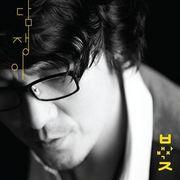 韓国音楽 ベクザ - つた[EP]