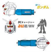 DCチャージャー・ガンダム au用/WH (GC31)