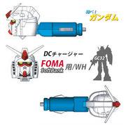 DCチャージャー・ガンダム FOMA・SoftBank用/WH (GC32)