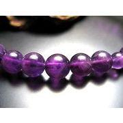 ◆1500円◆紫水晶片手念珠(アメジスト)◆主玉8ミリ 親玉10ミリ 二天玉6ミリ◆