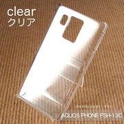 ☆割引キャンペン対象商品☆docomo AQUOS PHONE FSH-13C 対応  ハードカバー クリア