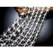◇◆ 高品質&低価格 ◆◇ ★カット★8mm珠★一連★天然水晶(クリスタル)★約40cm★64面カット