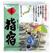 薬用入浴剤 温泉旅行 指宿(鹿児島県)/日本製  sangobath