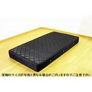 MSD49517 友澤木工 ポケットコイルマットレス(黒) セミダブル ブラック