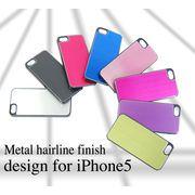【在庫限り!】iPhone5 / 5S 用 ヘアラインメタルカバー 8色
