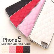 ¥430 → ¥280 限定特価! iPhone5 キルティングレザーカバー 4色