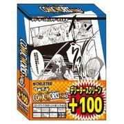 5051032 デリーター デリーターコミックワークスNEO デリータースクリーンバンドルパック Vol.0