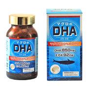 DHA850