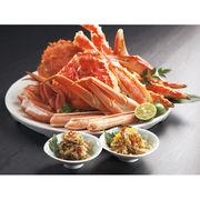 【代引不可】 3大蟹と、2種の味の松前漬 カニ