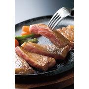 【代引不可】 鹿児島県産黒毛和牛サーロインステーキ 牛肉