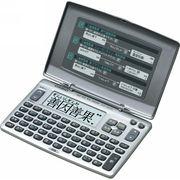 【代引不可】 カシオ 電子辞書(国語・英和・和英) 電化製品