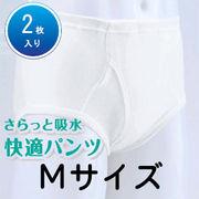 ULP-13M 美和商事 さらっと吸水・快適パンツ Mサイズ 2枚組
