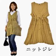 ◆軽く羽織って旬のスタイルを楽しむニットジレ◆ベスト/チュニック/ノースリーブ