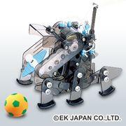 【ロボット工作キット】スピンシューター