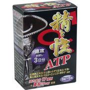 精と性 ATP お試し3日分 6粒X6包入
