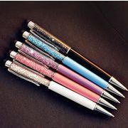 BW130532◆送料0円◆【LOGO可能】書きやすかったりかわいい装飾があったり!ボールペン/*