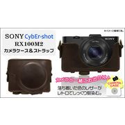 SONY CybEr-shot RX100M? カメラケース&ストラップセット