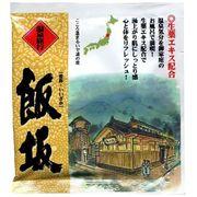 薬用入浴剤 温泉旅行 飯坂(福島県)/日本製  sangobath