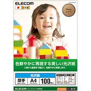 エレコム 光沢紙 美しい光沢紙(A4/100枚) EJK-GANA4100