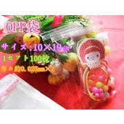 【初回送料無料】便利なテープ付き◆OPP袋◆各サイズ◆Qoppd-10x19-5c