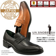 UN SNOBBISH 【MadeInJapan】本革紳士ビジネスシューズ T-600