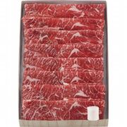【代引不可】 鹿児島県産黒毛和牛 すき焼き用(400g) 牛肉