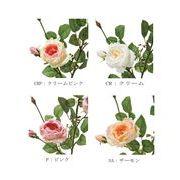 マーブルローズ 造花 花 オールシーズンフラワー