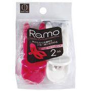 小久保 『洗濯物を2枚一度にはさめる』 Ramo ダブルポールキャッチピンチ2個入り ピンク/ホワイト