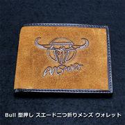 Bull �^���� �X�G�[�h��܂胁���Y �E�H���b�g���K���L��