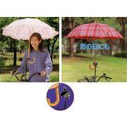 傘スタンド木かげ
