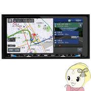 MAX775W �N�����I�� �X�[�p�[���C�h7.7�^ UWVGA �n��f�W�^��TV/DVD/SD 200mm AV�i�r�Q�[�V����