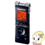 [予約]RR-XS460-K パナソニック ワイドFM対応 ICレコーダー 4GB