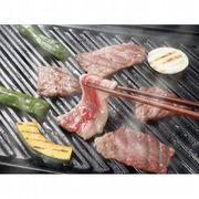 【代引不可】 山形牛 焼肉用盛合わせ 牛肉