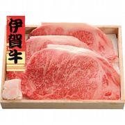 【代引不可】 伊賀牛 サーロインステーキ3枚(510g) 牛肉