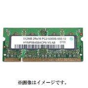 [中古品]SO-DIMM 512MB PC2-5300S-555-12