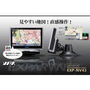 ユピテル EXP-NV43