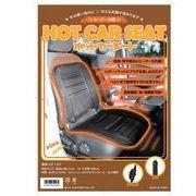 ホットカーシート 802 12V BK