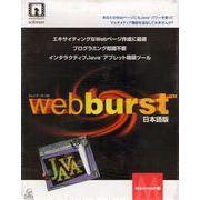 Webburst