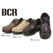 �y�a�b�q�z�@BC-654 ���[�X�A�b�v �n�C�J�b�g �V���[�Y�@�S�R�F�@�����Y