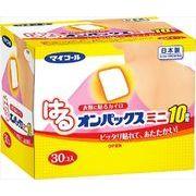 はるオンパックスミニ30箱 【 エステー 】 【 カイロ 】