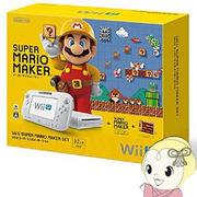 Wii U �X�[�p�[�}���I���[�J�[ �Z�b�g WUP-S-WAHA