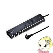 TAP-B45BK サンワサプライ USBポート付き便利タップ 2P・3個口