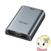 AD-USB23HD サンワサプライ USB-HDMIディスプレイ変換アダプタ